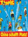 Cover November 2003, Nr. 11